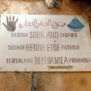 Henna advert, Morocco