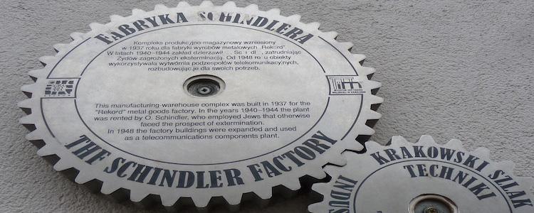 Krakow Schindler Factory