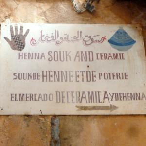 Henna advert, Morocco